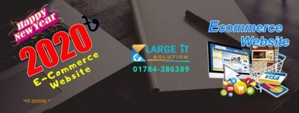 2020 E-Commerce Website